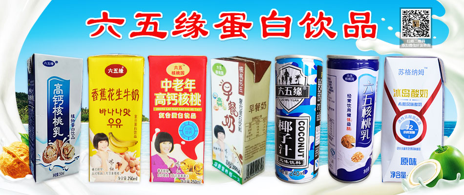徐州博士缘食品有限公司