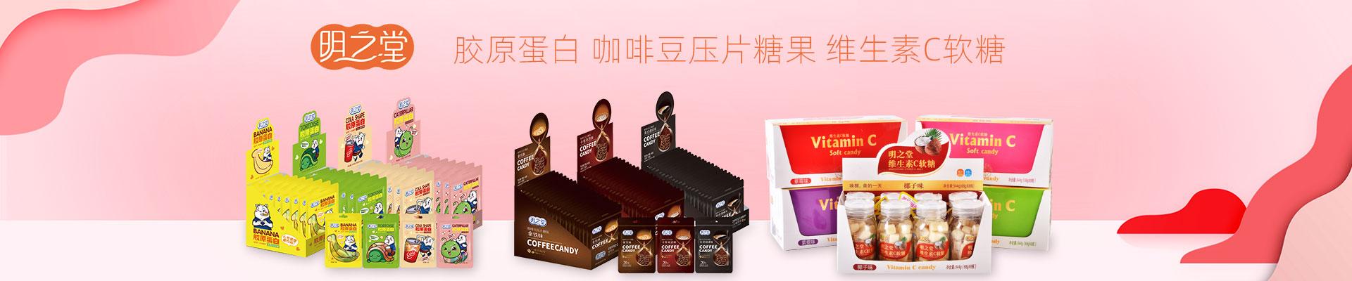 香港福美贸易有限公司