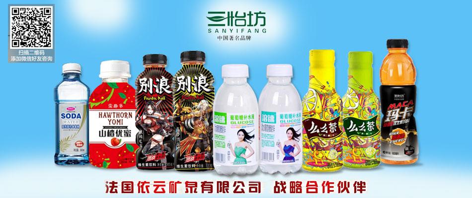 杭州三怡坊食品有限公司