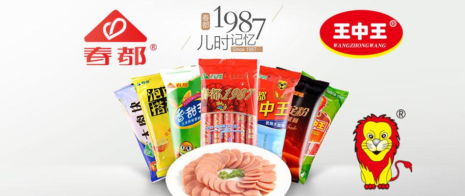 河南省天和泰实业有限公司