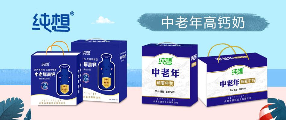 内蒙古澳乳乳业有限公司