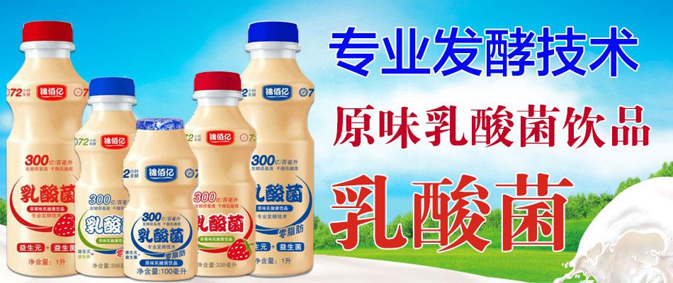 上海驹奇生物科技有限公司