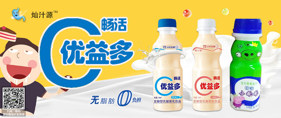 上海灿汁源生物科技有限公司
