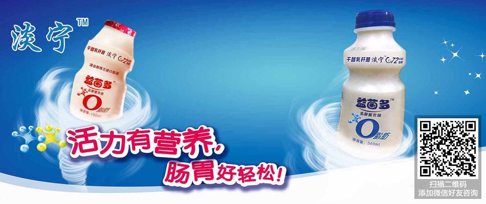 安徽淡宁食品有限公司