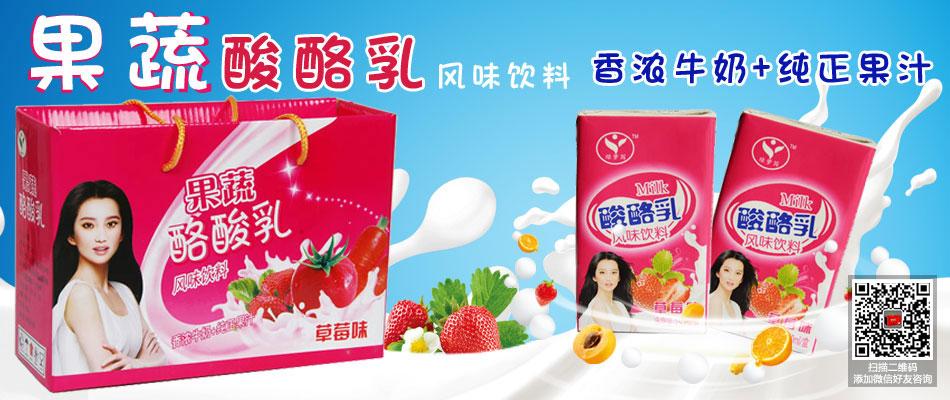 徐州绿梦园食品有限公司
