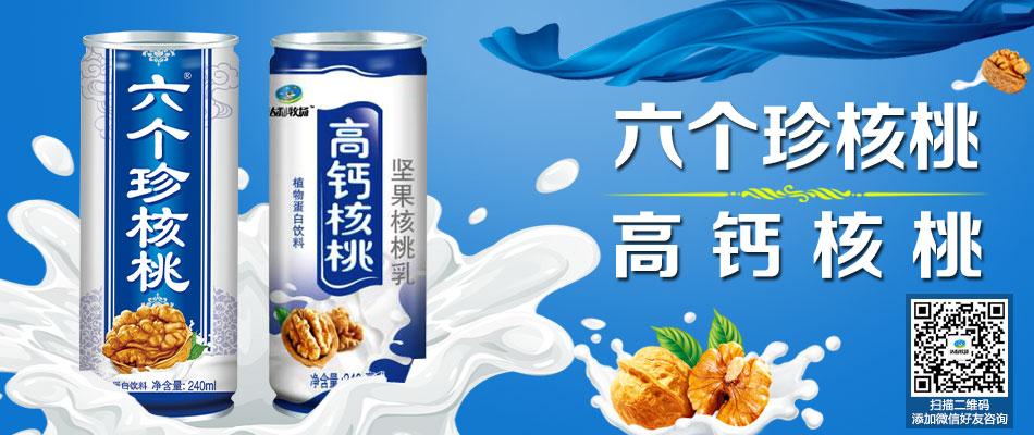 潍坊达利园乳业有限公司_公司介绍-火爆食品饮料招商.图片