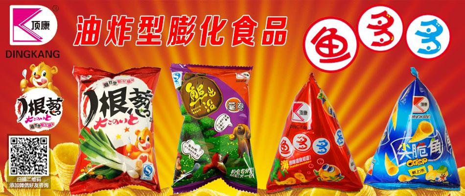 陵县康源食品有限公司