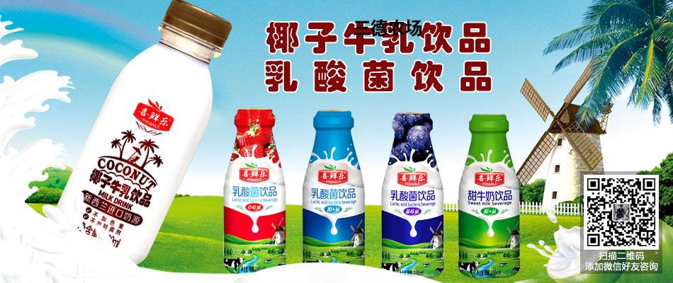 上海喜彤实业有限公司