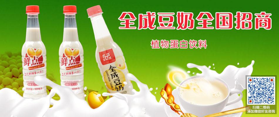 南宁悦棋豆豆食品有限公司