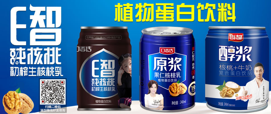 河北口香传食品有限公司