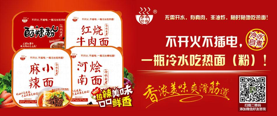 郑州首秀商贸有限公司