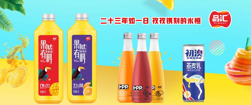 河南郑新天源食品有限公司
