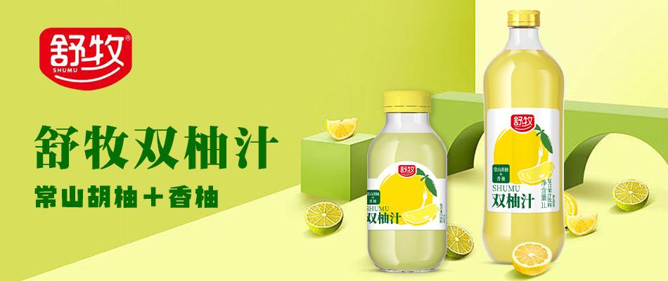 泰润食品饮料(深圳)有限公司