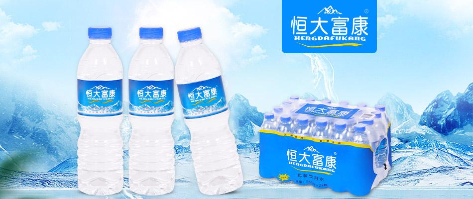 达利园(深圳)饮料有限公司
