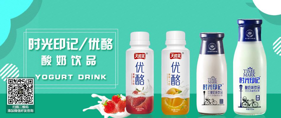 安庆市康利饮料食品有限公司营销中心