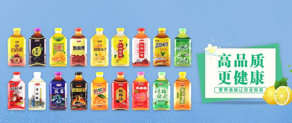 天津津果园食品有限公司