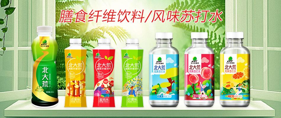 河南汇熙饮品有限公司