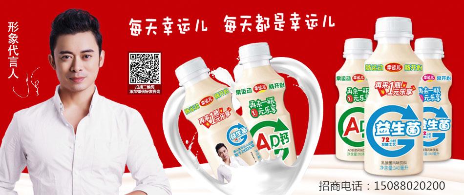 广东雷卡食品饮料有限公司