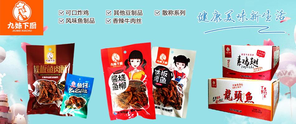 郑州龙润食品有限公司