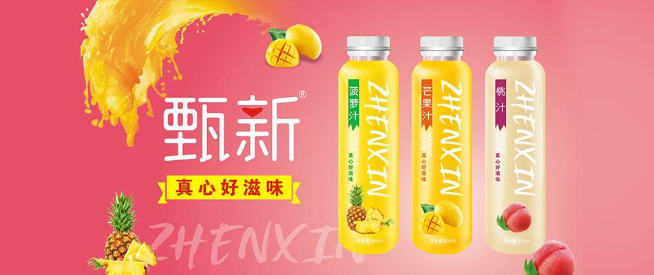 郑州源梦食品有限公司