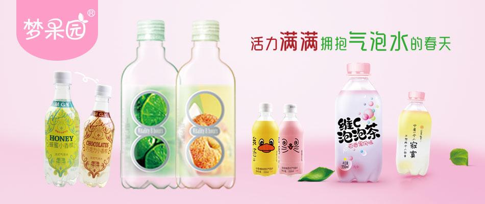 河南梦果园食品科技有限公司