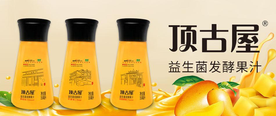 桂林谋家食品有限公司