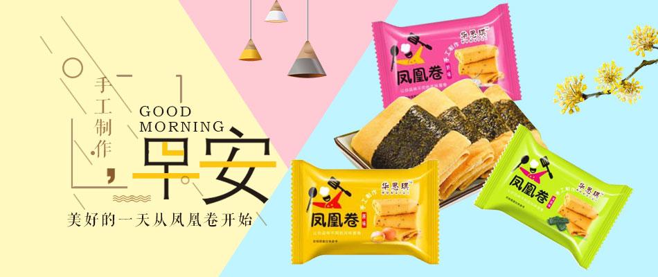 河南胜工坊食品有限公司