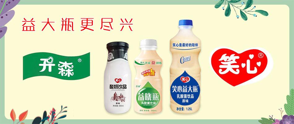 山东省佳好食品科技有限公司