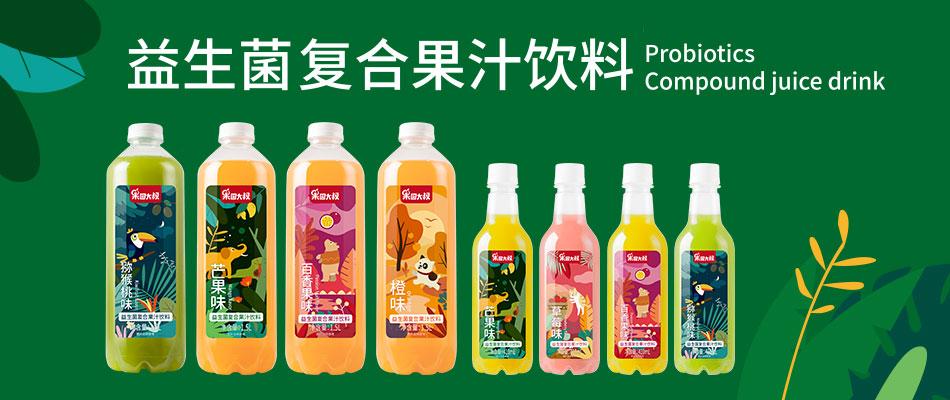 中山市健优食品有限公司