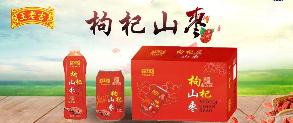 云吉健康产业(广州)优德88免费送注册体验金