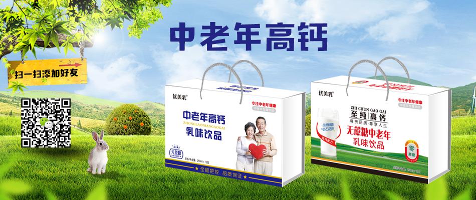 单县康宝食品饮料有限公司