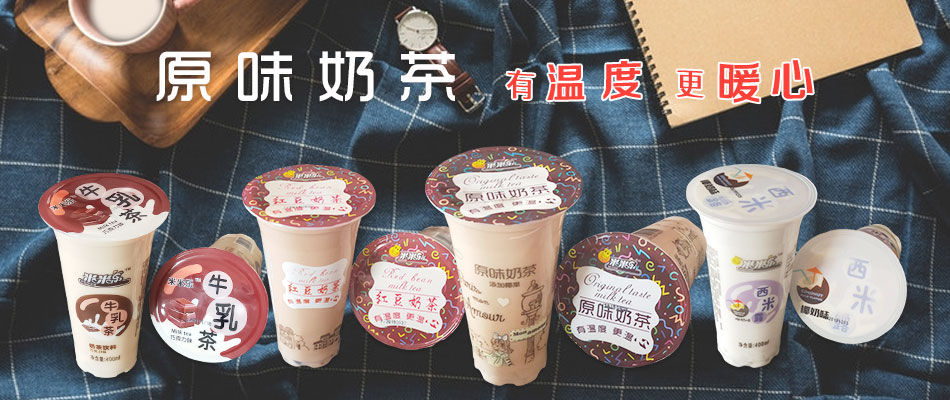 武汉广达香食品优德88免费送注册体验金