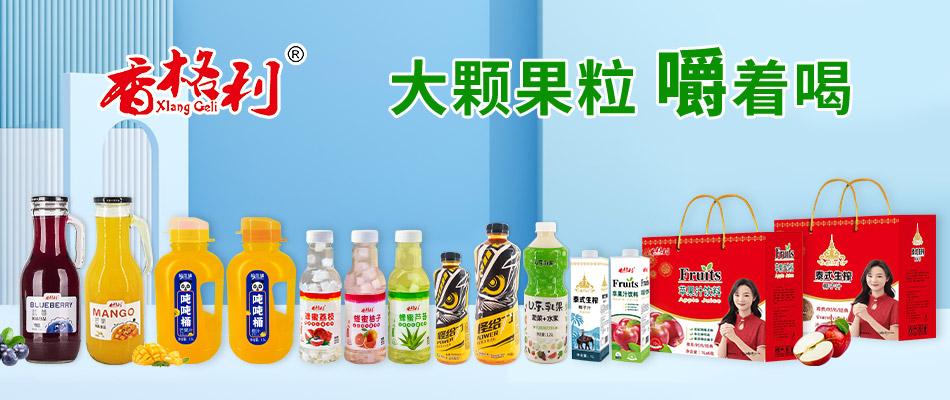 安徽香格利食品有限公司