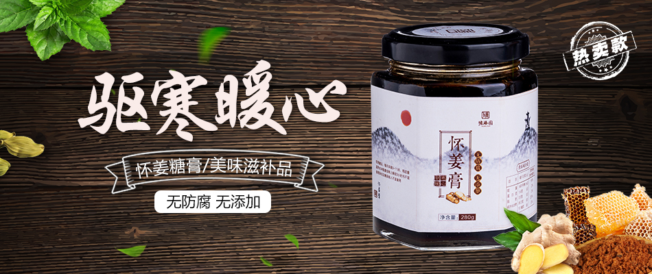 河南豫臻园健康食品开发优德88免费送注册体验金