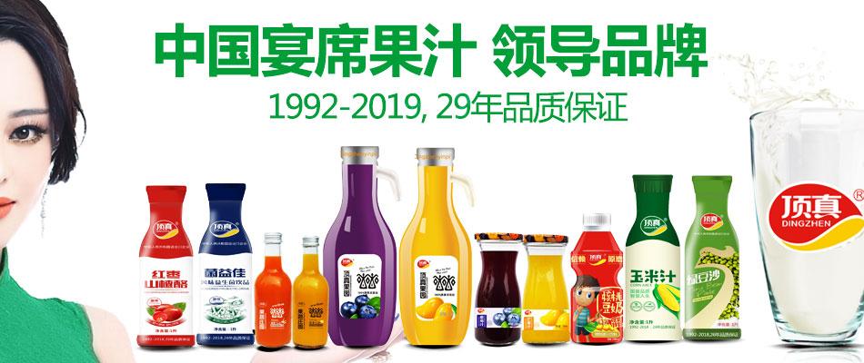 郑州顶真食品优德88免费送注册体验金