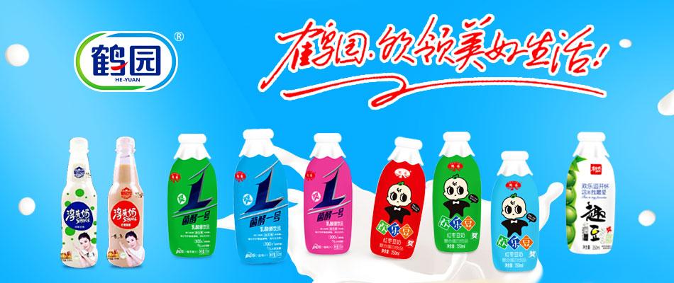 山东鹤园食品有限公司