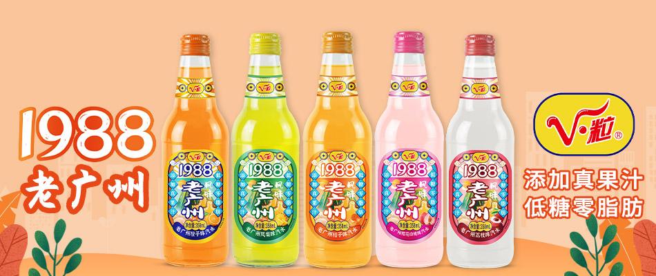 �V�|楚珍控股有限公司