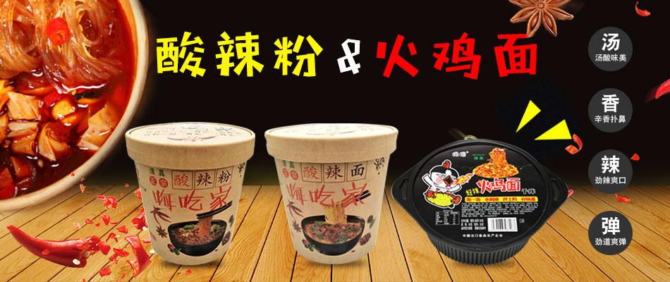 河南豫元食品有限公司