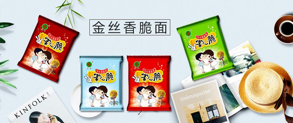 鼎顺河北饮品有限公司