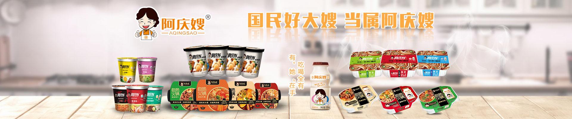 山东弘锦食品优德88免费送注册体验金