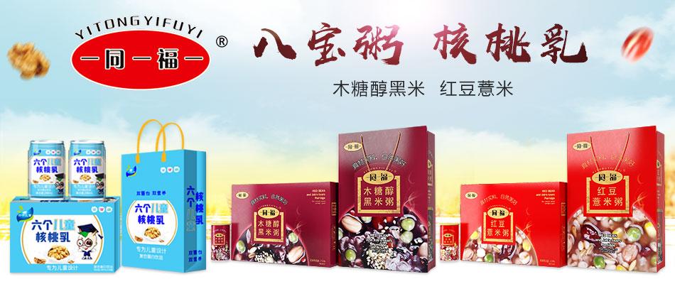 山东光禾食品饮料有限公司