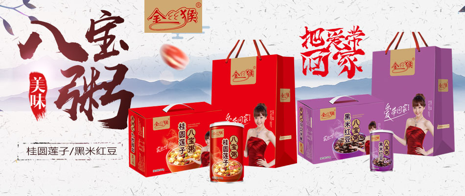 徐州金�z猴生物科技有限公司