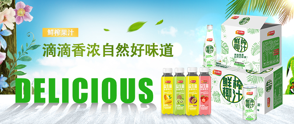 广州路易食品饮料优德88免费送注册体验金