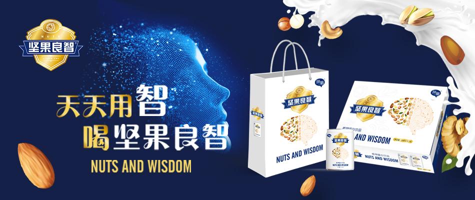四川省滋健食品有限公司