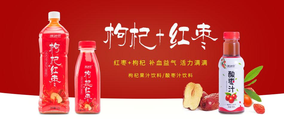 河北乐尚食品有限公司