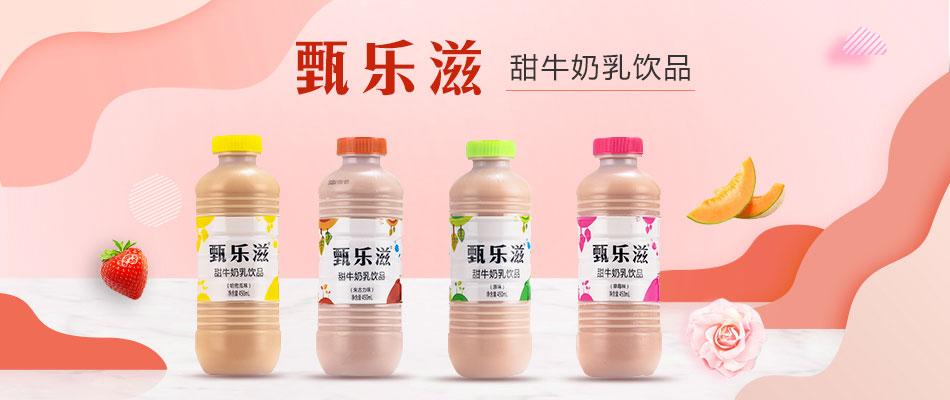 山�|省老感�X食品研�l股份有限公司