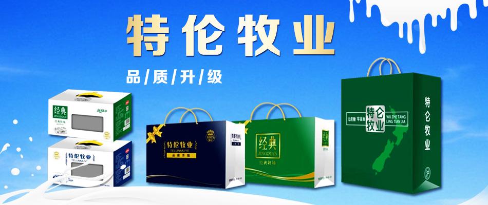 上海卡��滋食品有限公司