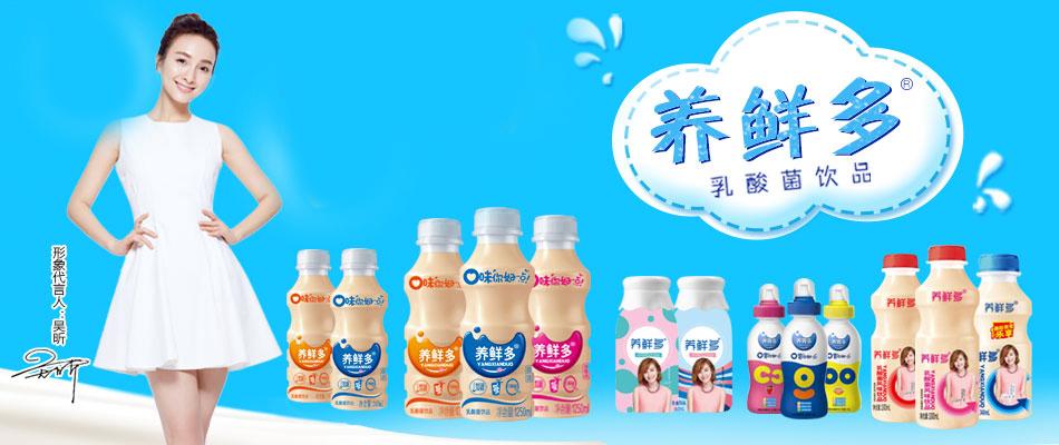 上海鼎隆生物科技有限公司