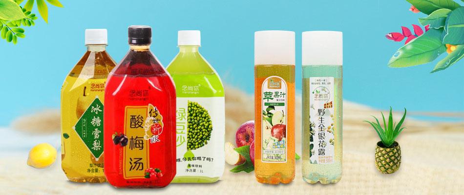 福州优越食品饮料有限公司