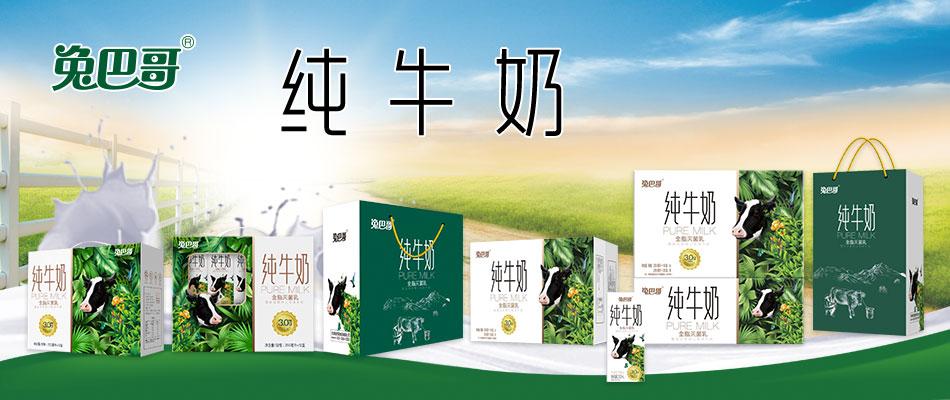 天津兔巴哥亚虎老虎机国际平台亚虎国际 唯一 官网